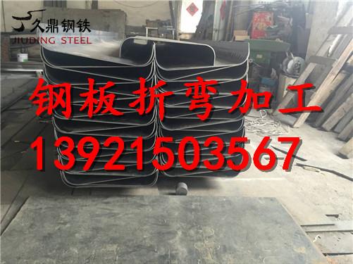 莆田Q345D钢板零割连杆价格