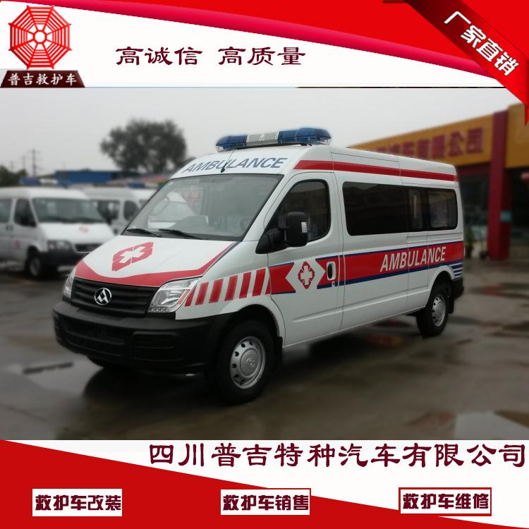 大通长轴中顶救护车,大通救护车参数,大通救护车价格