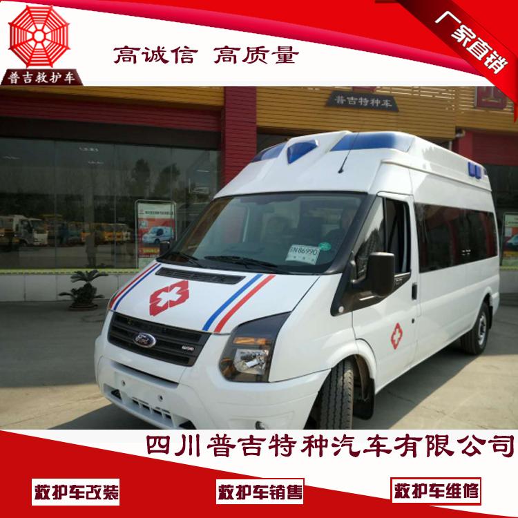 中轴救护车 120小型救护车