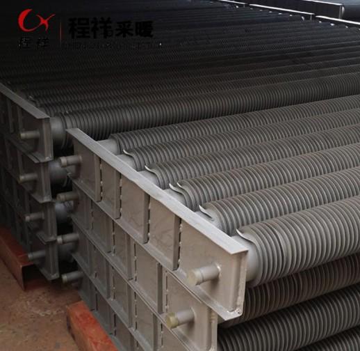 翅片管散热器工业专用翅片管散热器