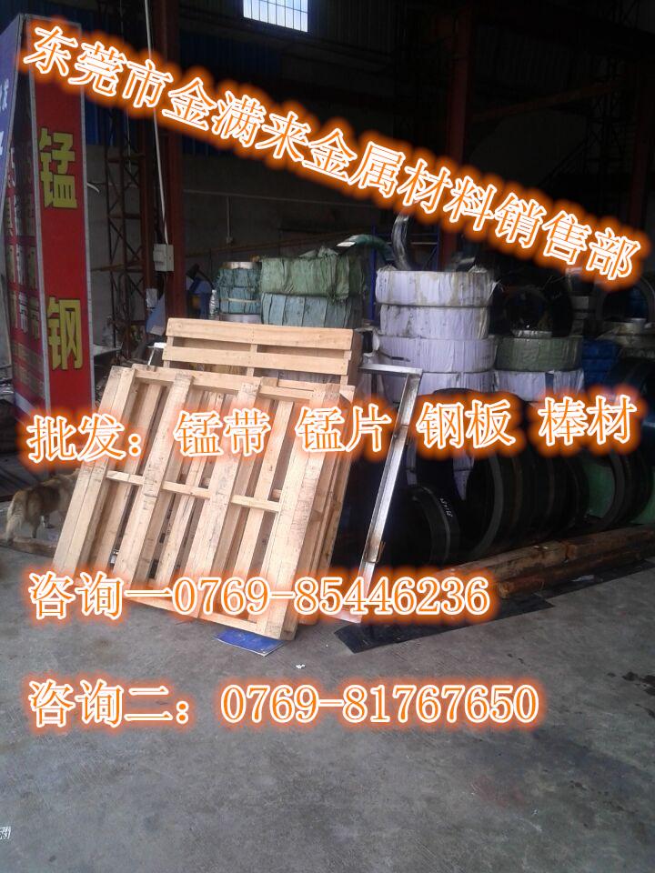 SK7冷轧弹簧钢板 SK7冷轧锰钢带 弹簧钢HRC48-50