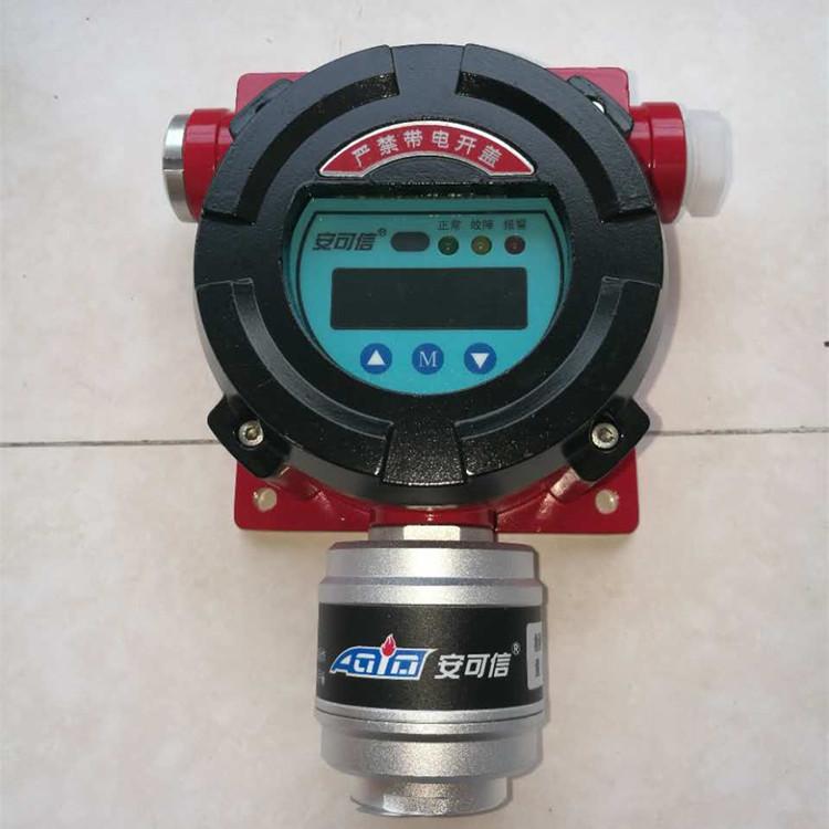 生产固定燃气体报警器天然气检测仪甲烷油气乙炔检漏仪探测器包邮
