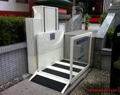 石河子家用小型電梯無障礙升降機 殘疾人專用升降平臺