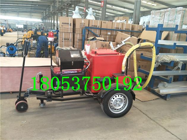 100升沥青灌缝机参数 100升沥青灌缝机价格