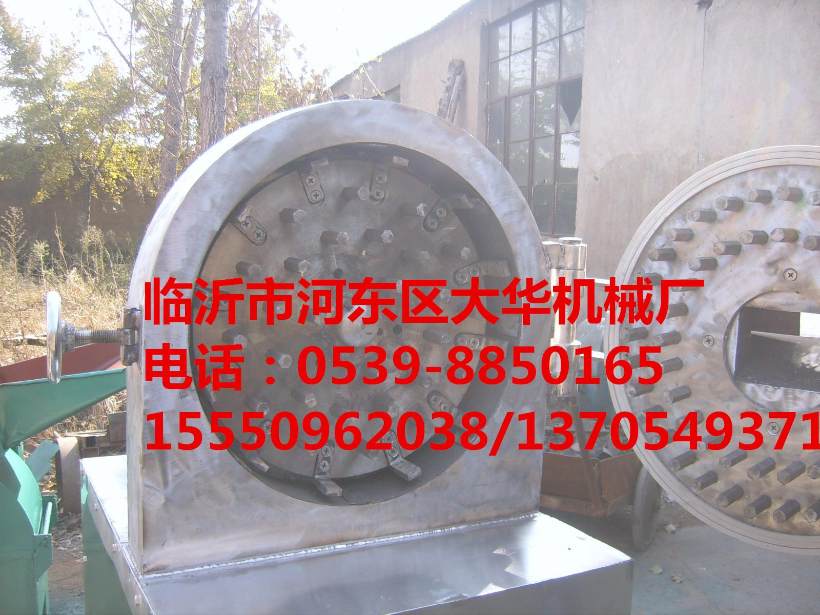 蚌埠化工原料粉碎机质优价廉