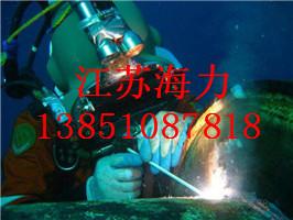 威海市水下监测潜水摄相公司