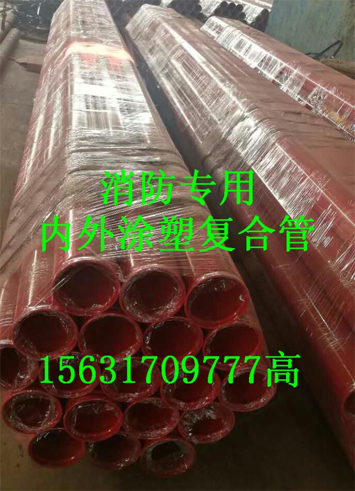 阳泉消防用内外涂环氧复合管道制造企业