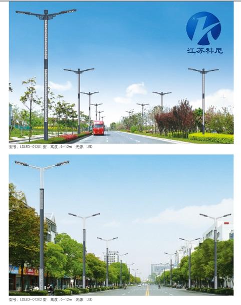 秦皇岛LED路灯生产厂家