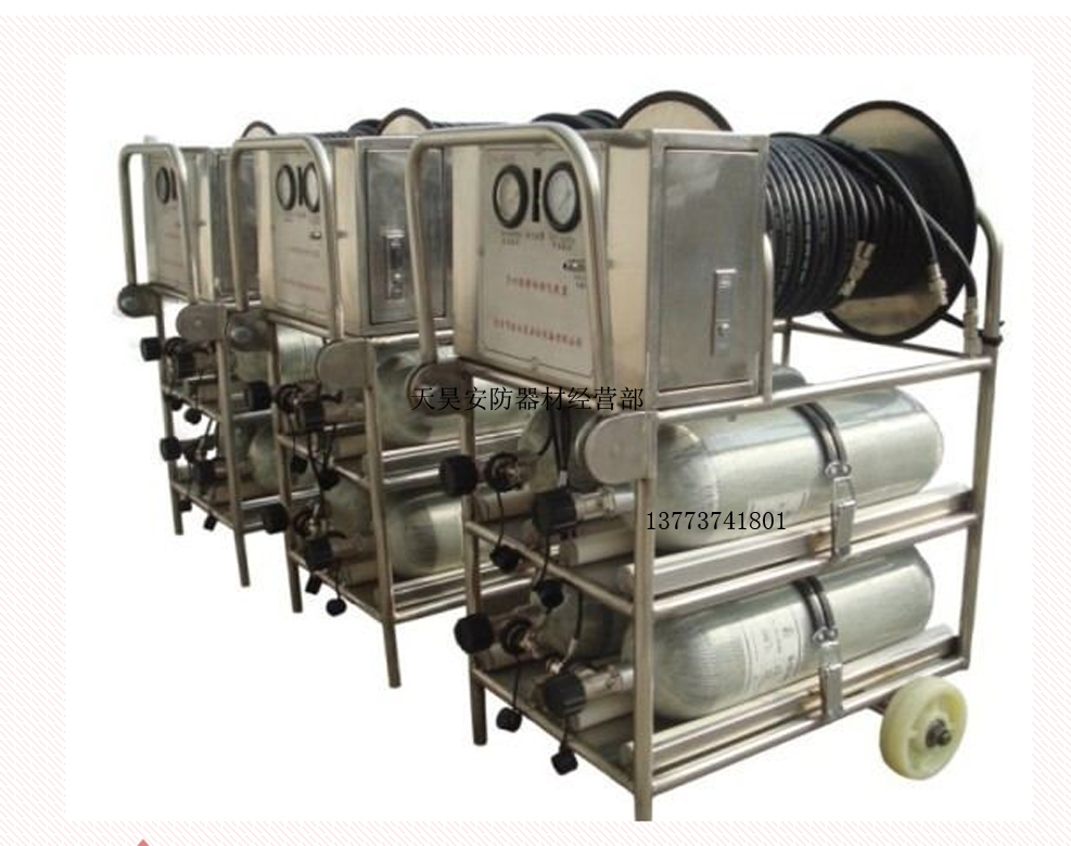 长管呼吸器/立式四瓶推车式长管呼吸器/推车式移动供气源
