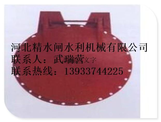 常德厂家定做平价销售400铸铁拍门