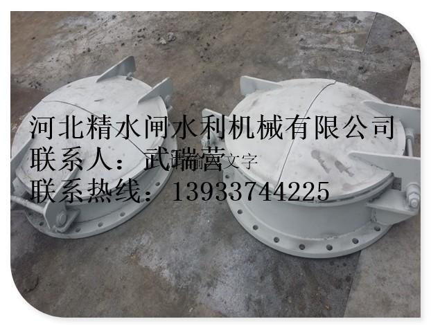 洛阳拍门图片/拍门价格供应现货直径1米圆形铸铁拍门