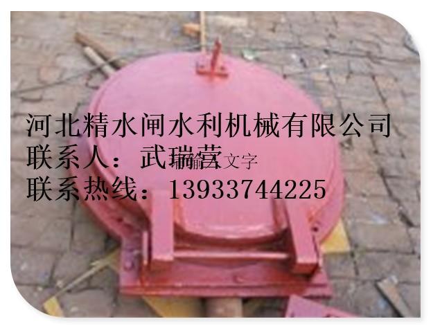 连云港DN1500铸铁拍门、1000拍门