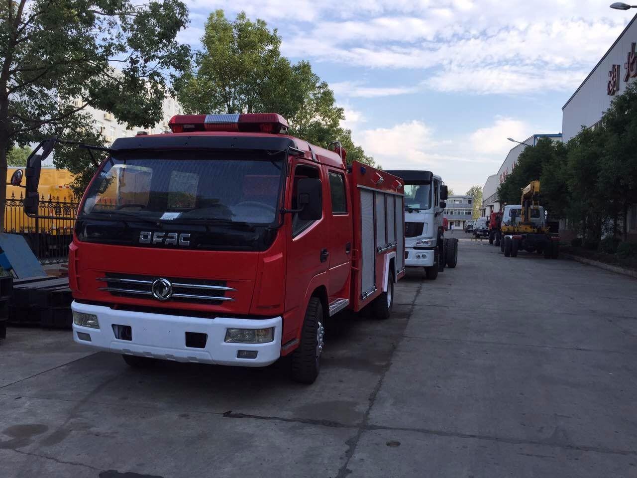 集安消防车_集安1吨小型消防车