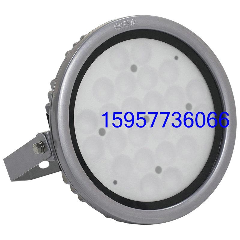 正品尚为SW7140LED工作灯