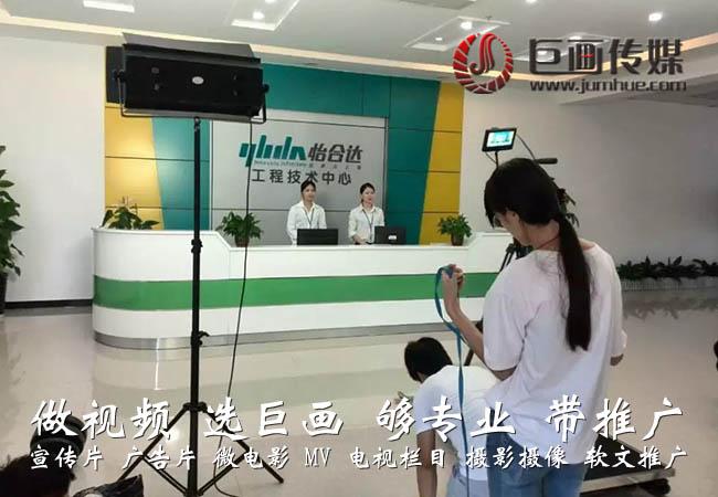 东莞东城企业宣传片拍摄制作选巨画传媒更专业