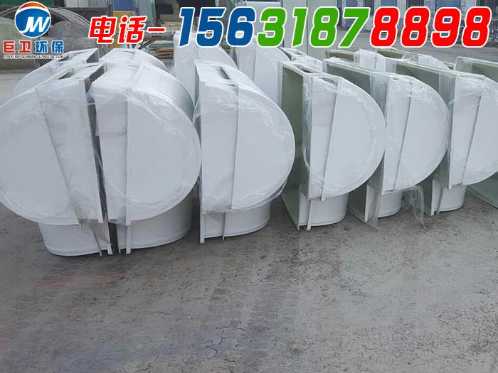 巴塘县玻璃钢阀门壳厂家