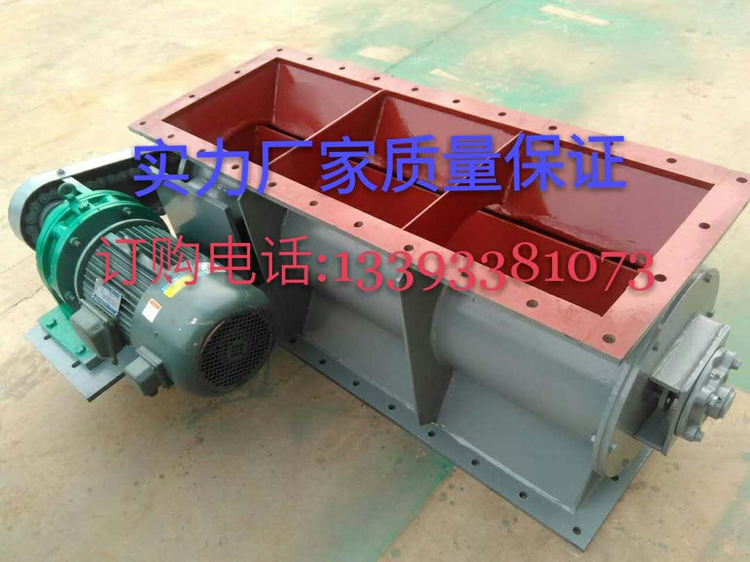 星型卸灰閥廠家 星型卸灰閥工作原理及技術參數卸料器報價