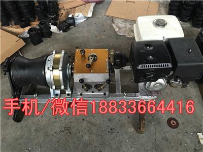 电力用机动绞磨 电力绞磨 供应柴油绞磨机