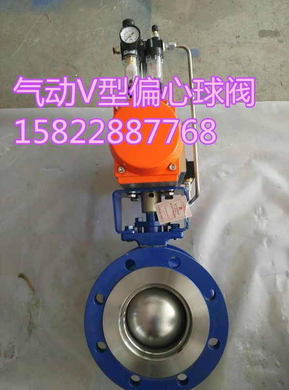 球阀 气动调节球阀厂家 KJQV647Y-16C气动偏心球阀结构图