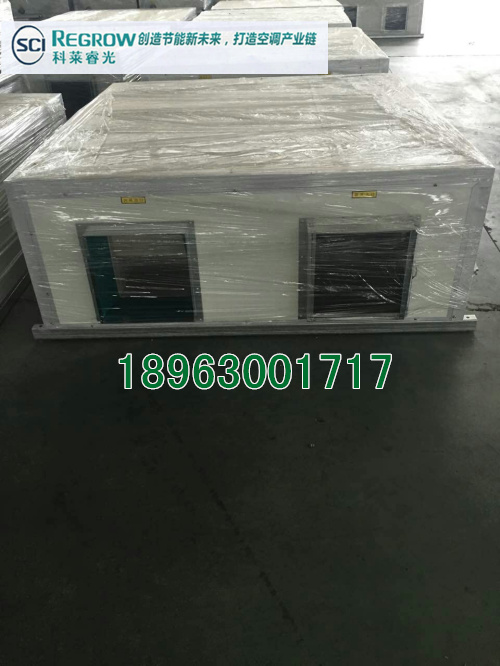安徽吊顶式空调机组生产厂家/价格(图)