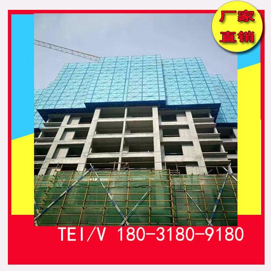 天津新型爬架安全防护网框价格