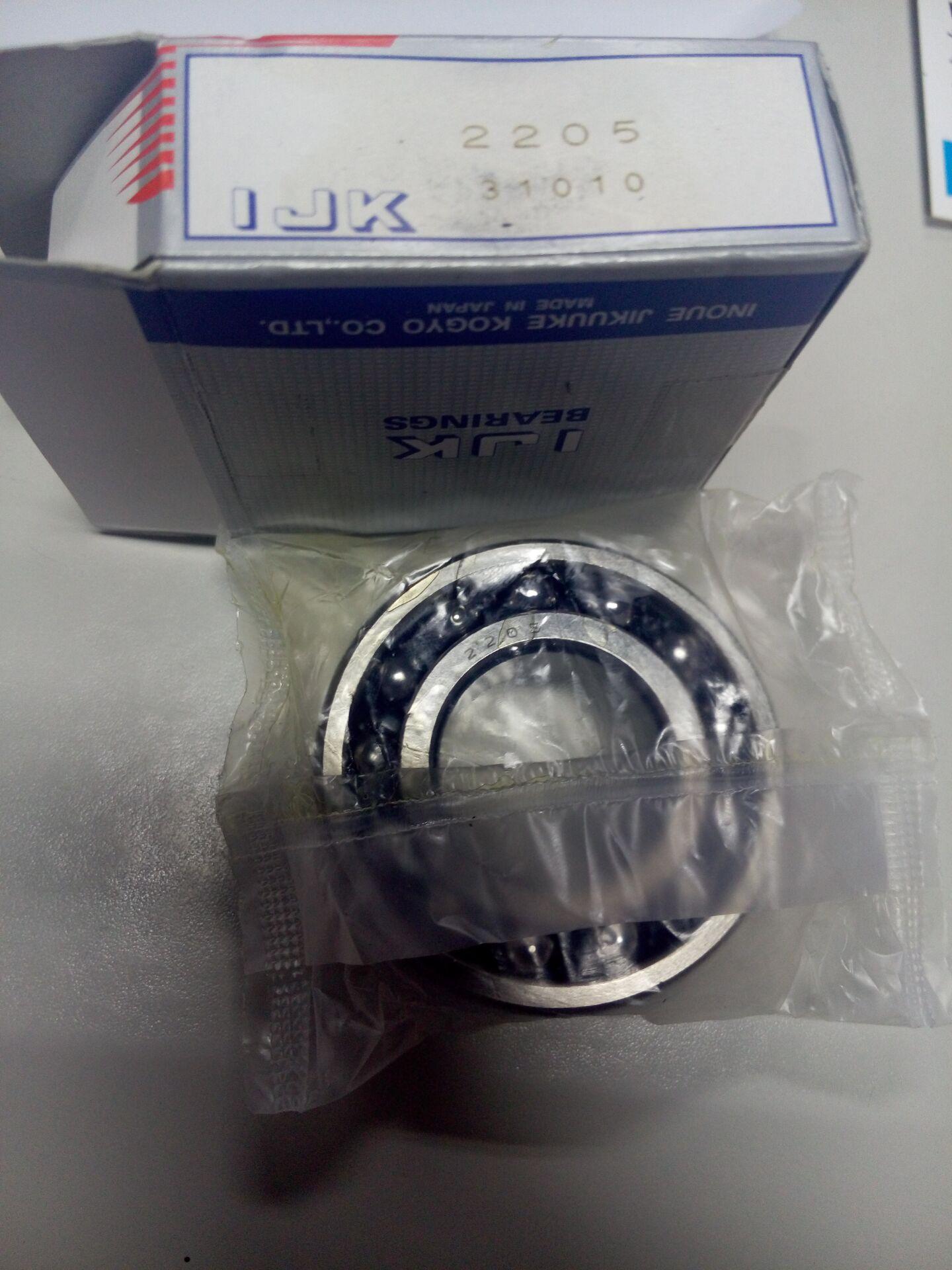 Torrington轴承AXK75100-A/0-10吕梁交城县轴承价格