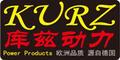 上海进口汽油发电机厂家