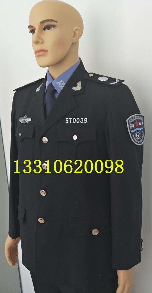 广西凭祥桂平北流商务执法标志服装