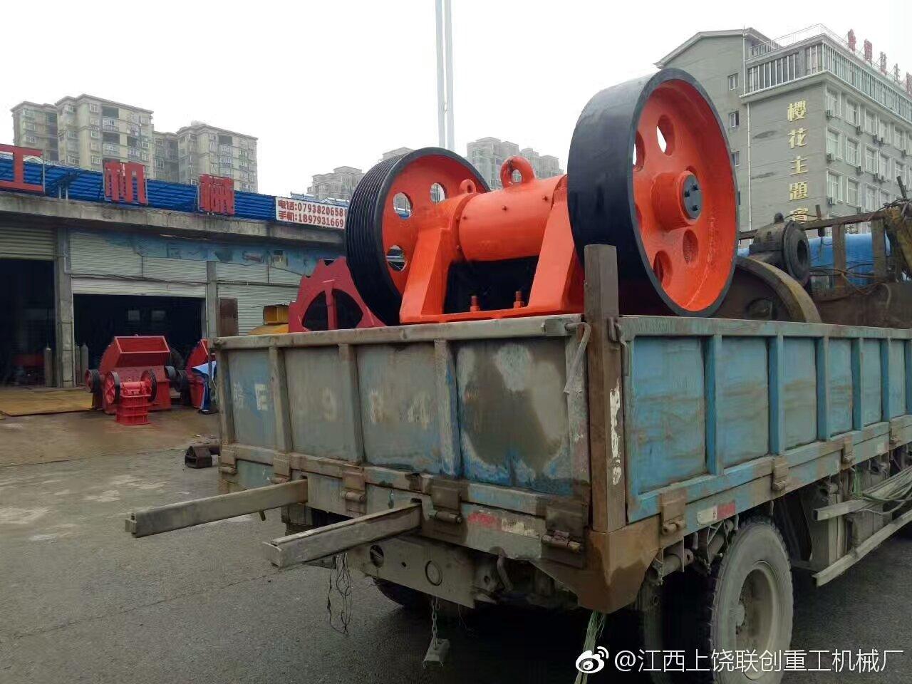 云南保山市鹅蛋煤球机供应商