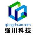 贵州强川科技有限公司