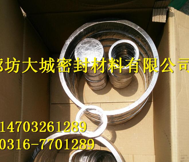 新疆异型四氟垫直销商|异型四氟垫国家标准