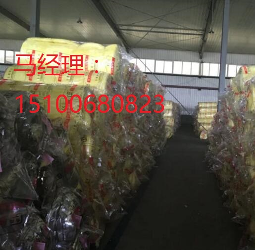 【酒店隔音棉专用】玻璃丝棉板价格黄石市