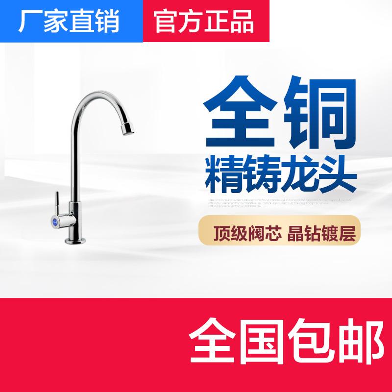 正品包邮 双孔单把全铜360度旋转冷热水龙头洗手盆台盆面