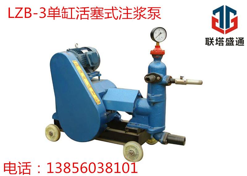 蒲江县注将专用注浆泵