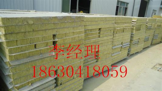 北京水泥板岩棉复合保温板--厂家