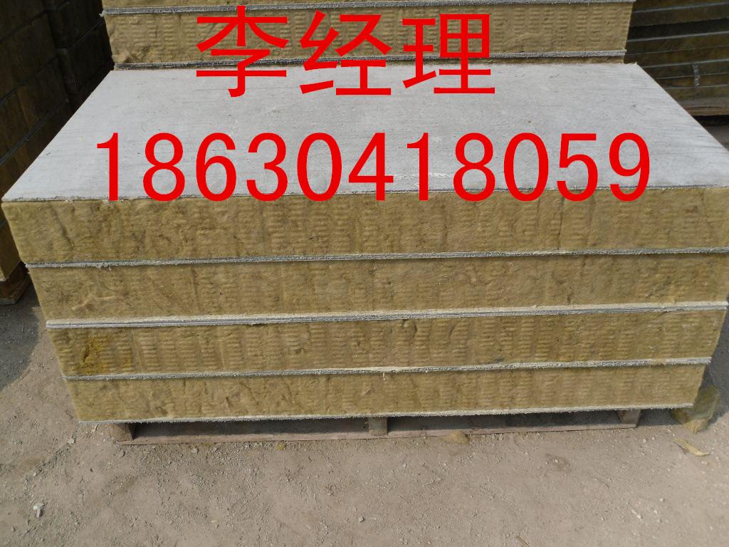 西安高容重岩棉保温板最新报价-厂家