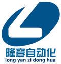 上海西门子模块6ES7314-6EH04-OABO