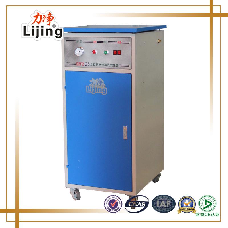 供应12kw电蒸汽发生器节能蒸汽锅炉