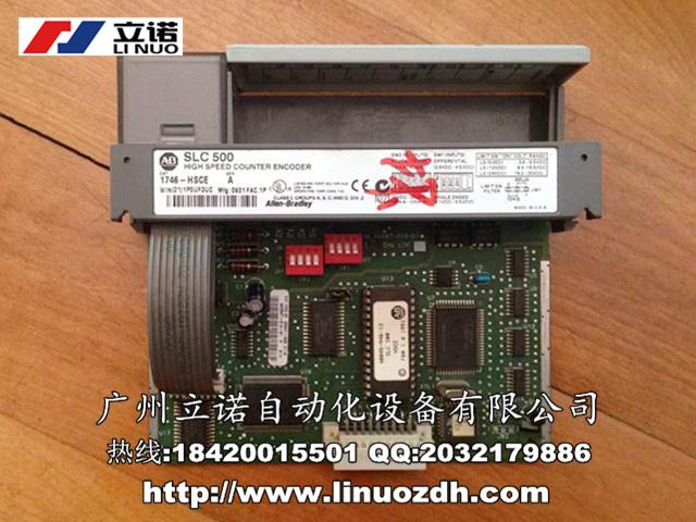 广州西门子6RA70直流调速器维修