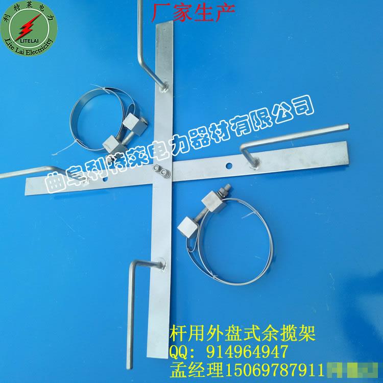 余缆架,光缆余缆架,ADSS余缆架厂家自产自销