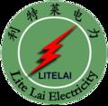 曲阜利特萊電力器材有限公司