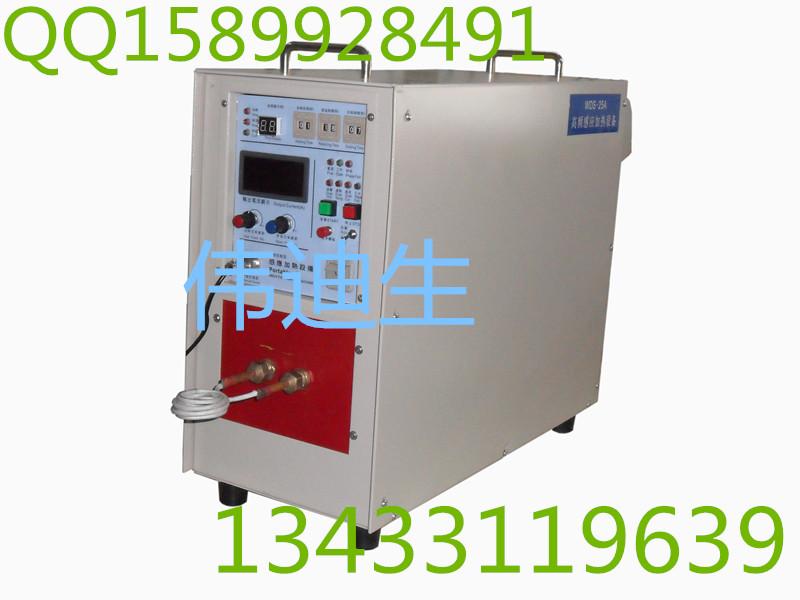 黑龙江哪里卖高频焊机供应牡丹江、佳木斯、哈尔滨卖热水器铜管焊接机