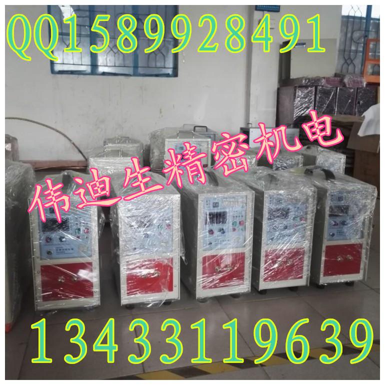 勒流、北滘、容桂、里水、小榄、东凤、番禺哪里卖空调、冰箱铜管焊接机