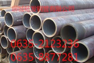 无缝钢管规格表|20号无缝钢管|小口径无缝钢管