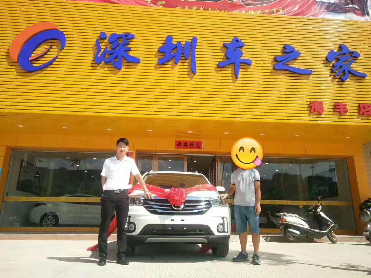 深圳车之家汽车租赁以租代购汽车配件精品销售汽车信息咨询。全程代办零