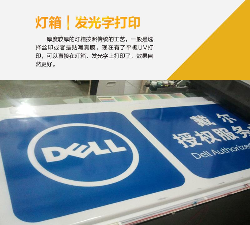 广东uv打印机_环保型标识打印机真的环保吗?
