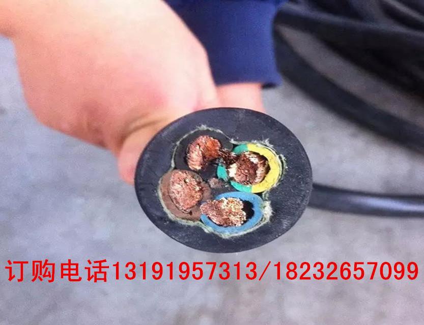 HYV电话电缆30*2*0.5厂家