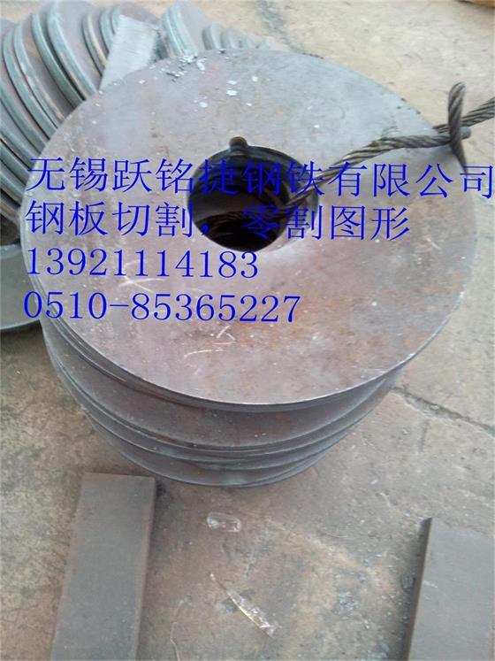 蘇州切割Q345R容器板價格