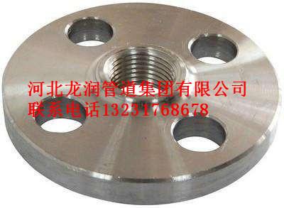 锻造耐腐蚀不锈钢法兰带径平焊对焊大口径法兰