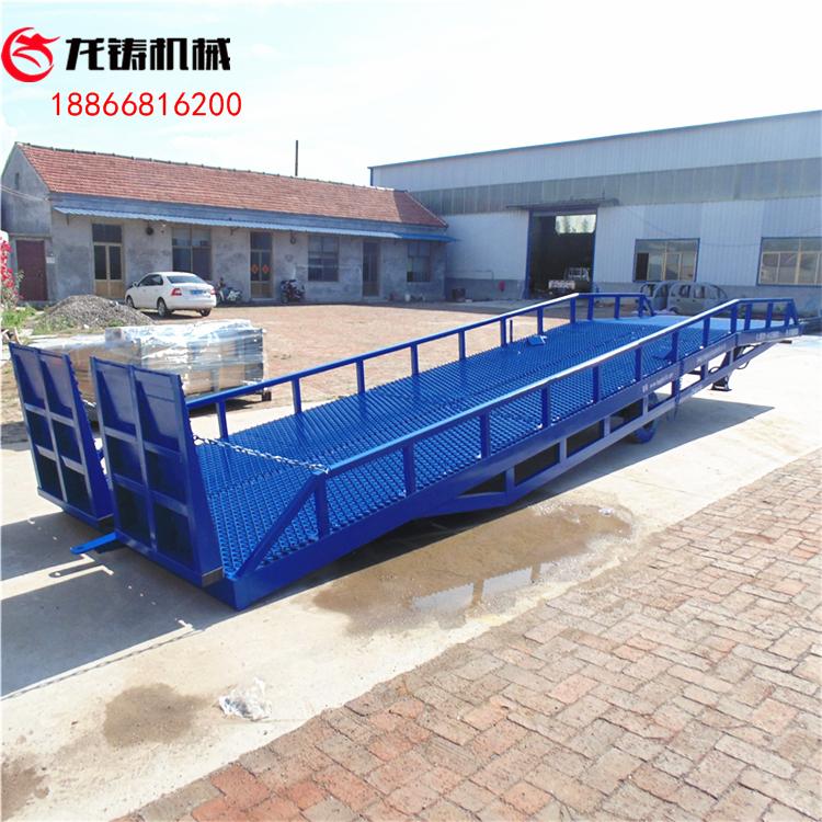 襄阳载重8吨移动登车桥移动装车平台液压坡道过桥液压卸货平台定制公司
